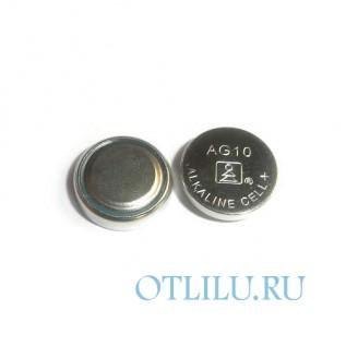 Батарейка AG10 1.5В
